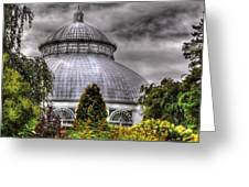 Greenhouse - The Observatory Greeting Card