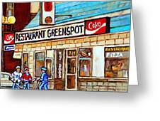 Greenspot Restaurant Notre Dame Street  South West Montreal Paintings Winter Hockey Scenes St. Henri Greeting Card