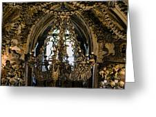 Greetings From Kutna Hora Greeting Card