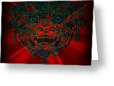 Gremlin In Dynamic Color Greeting Card