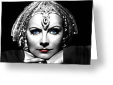 Greta Garbo Portrait Greeting Card