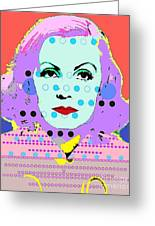 Greta Garbo Greeting Card by Ricky Sencion