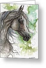 Grey Arabian Horse Watercolor Painting 1 Greeting Card