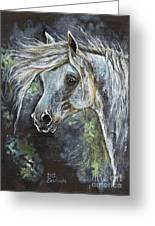 Grey Pony With Long Mane Oil Painting Greeting Card