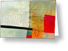 Grid 1 Greeting Card
