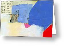 Grid 7 Greeting Card