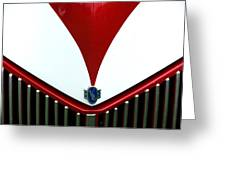 Grille And Logo Greeting Card