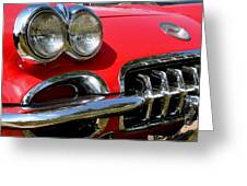 Grille On A 1960 Corvette Greeting Card