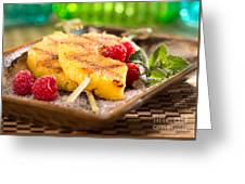 Grilled Pineapple  Greeting Card
