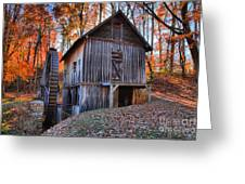 Grist Mill Under Fall Foliage Greeting Card