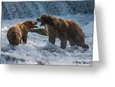 Grizzlies Fighting Greeting Card