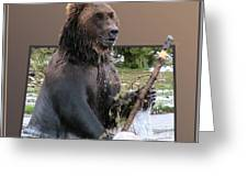 Grizzly Bear 6 Out Of Bounds Greeting Card