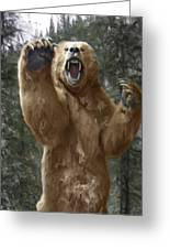 Grizzly Bear Attack On The Trail Greeting Card