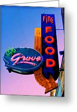 Grove Fine Food Greeting Card