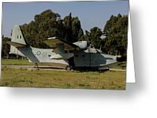 Grumman Hu-16 Albatros Of The Hellenic Greeting Card