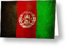 Grunge Afghanistan Flag Greeting Card