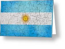 Grunge Argentina Flag Greeting Card