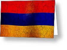 Grunge Armenia Flag  Greeting Card