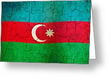 Grunge Azerbaijan Flag Greeting Card