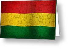Grunge Bolivia Flag Greeting Card