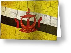 Grunge Brunei Flag Greeting Card