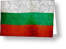 Grunge Bulgaria Flag Greeting Card