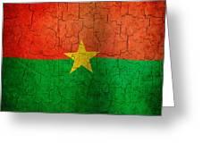Grunge Burkina Faso Flag Greeting Card