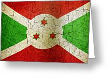 Grunge Burundi Flag Greeting Card