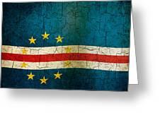Grunge Cape Verde Flag Greeting Card
