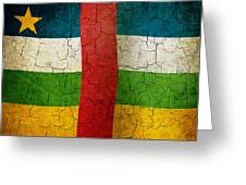Grunge Central African Republic Flag Greeting Card