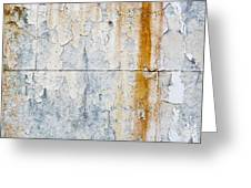 Grunge Concrete Texture Greeting Card