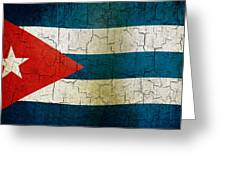 Grunge Cuba Flag Greeting Card