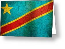 Grunge Democratic Republic Of The Congo Flag Greeting Card
