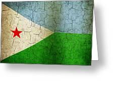 Grunge Djibouti Flag Greeting Card
