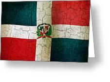 Grunge Dominican Republic Flag Greeting Card