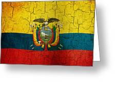 Grunge Ecuador Flag Greeting Card