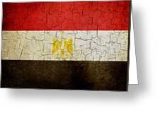 Grunge Egypt Flag Greeting Card