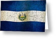 Grunge El Salvador Flag Greeting Card