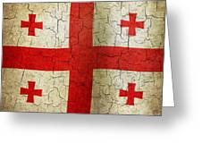 Grunge Georgia Flag Greeting Card