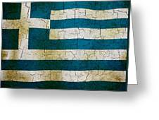 Grunge Greece Flag Greeting Card