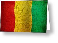Grunge Guinea Flag Greeting Card