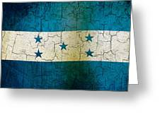 Grunge Honduras Flag Greeting Card