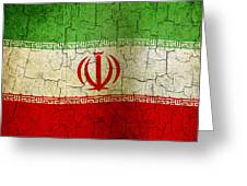 Grunge Iran Flag Greeting Card