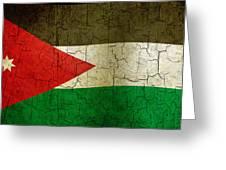 Grunge Jordan Flag Greeting Card