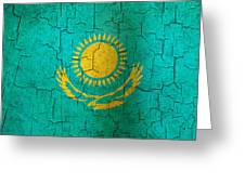 Grunge Kazakhstan Flag Greeting Card