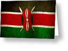 Grunge Kenya Flag Greeting Card