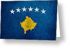 Grunge Kosovo Flag Greeting Card