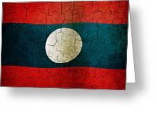 Grunge Laos Flag Greeting Card