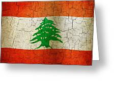 Grunge Lebanon Flag Greeting Card