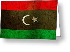 Grunge Libya Flag Greeting Card